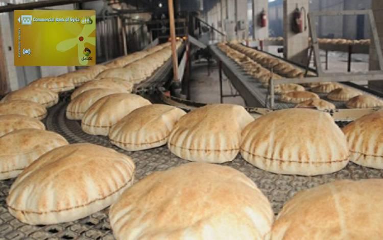 وزارة التموين ترد على ما يتم تداوله عن قرار مرتقب لبيع الخبز عبر البطاقة الذكية