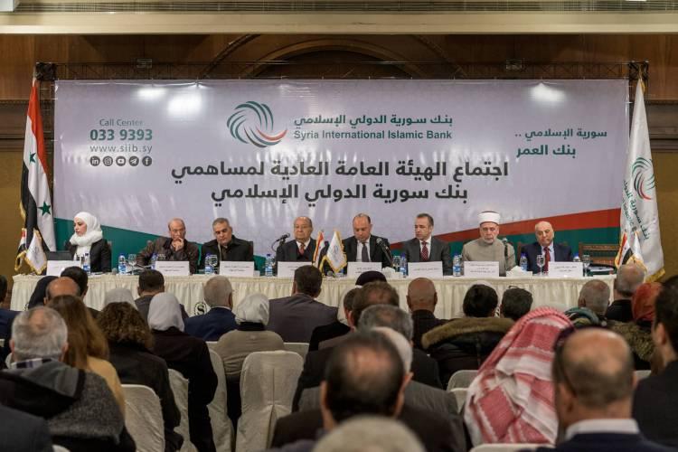 بنك سورية الدولي الإسلامييوزعأسهم مجانيةعلى مساهميه  ويرفع رأسماله إلى 15 مليار ليرة