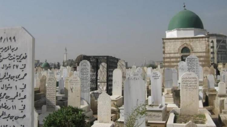 أسعار جديدة للقبور في دمشق 