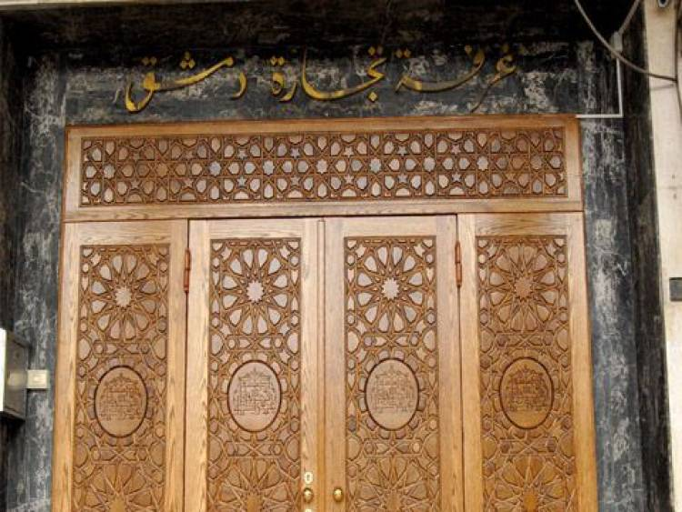 غرفة تجارة دمشق: المركزي يمول 1% فقط من التجار