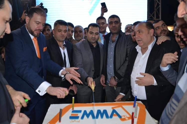مالك إيماتيل للاتصالات يؤسس شركة إيلا للخدمات الإعلامية
