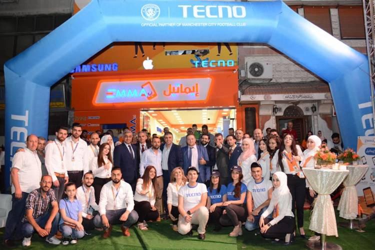 ايما تل تفتتح صالة جديدة في منطقة الزاهرة بدمشق