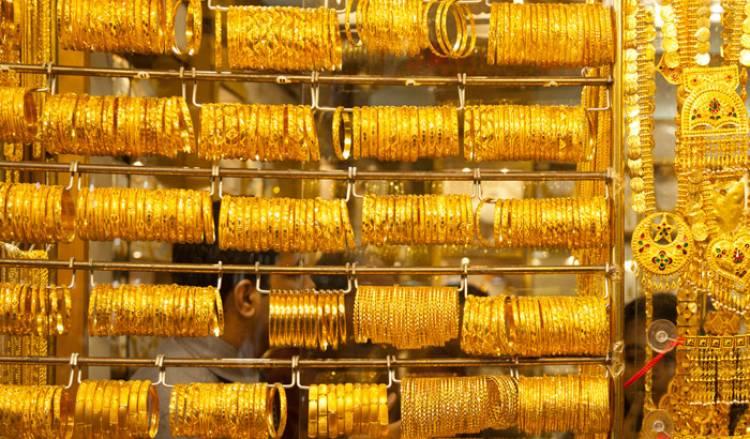 انخفاض كبير في اسعار الذهب اليوم الإثنين