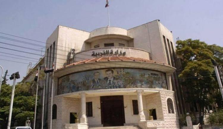 وزارة التربية تحدد موعد صدور نتائج الثانوية العامة