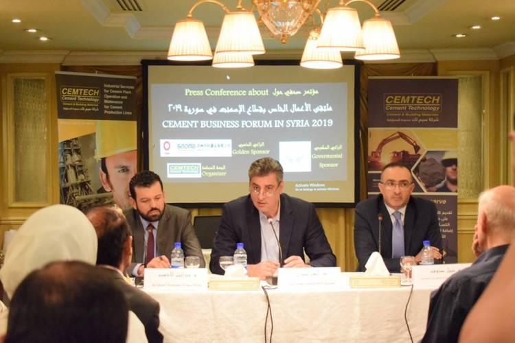مؤسسة الإسمنت: إنتاج سورية سيزيد بـ12 مليون طن خلال عامين ولن نحتاج للاستيراد