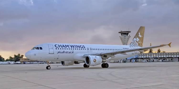بيان صحفي صادر عن شركة أجنحة الشام للطيران حول خبر الحجز الاحتياطي
