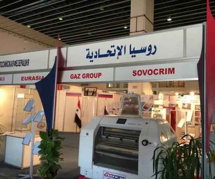 وزارة الصناعة : عروض من شركات روسية لإقامة معامل للاسمنت والحديد والنسيج