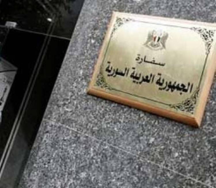 سفارة سورية في لبنان تعيد إصدار وثائق خدمة العلم بانتظار التعليمات الجديدة