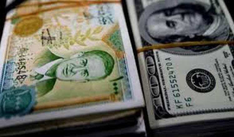 مصرف سورية المركزي يغلق 14 شركة صرافة