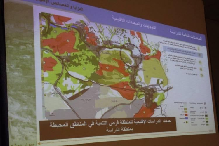 وزارة الإسكان: إنهاء مخططات تنظيم القابون  والفيجة ومحيطها قبل نهاية الشهر الجاري