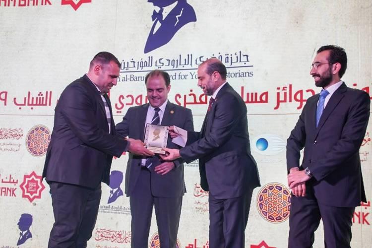 للعام الثاني على التوالي..بنك الشام الراعي الحصري لجائزة فخري البارودي للمؤرخين الشباب