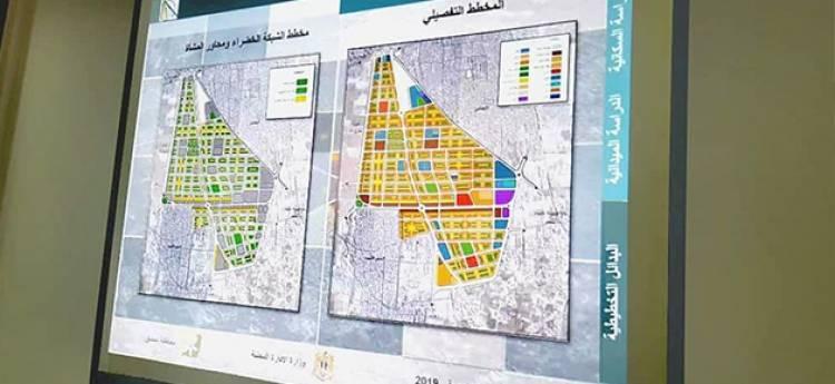 مجلس محافظة دمشق يعلن غداً عن مخططي اليرموك والقابون وفق القانون 10