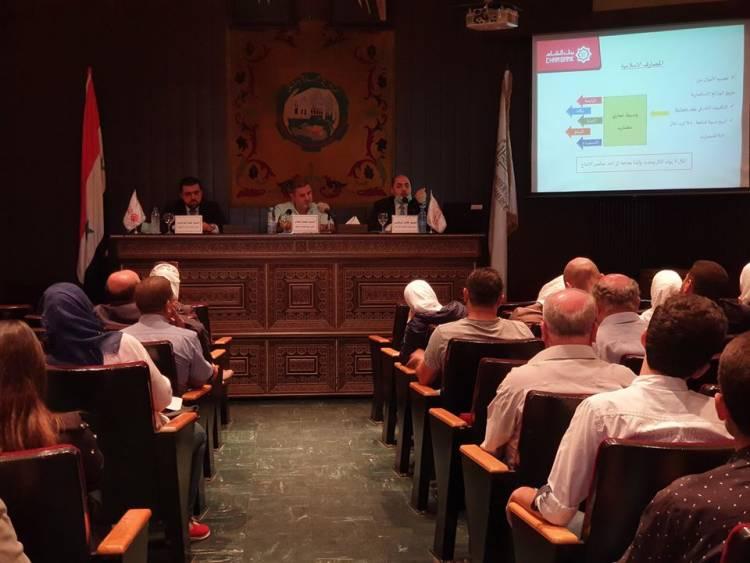 بنك الشام بالتعاون مع غرفة تجارة دمشق يقدم ندوة تعريفية حول المضاربة في البنوك الإسلامية