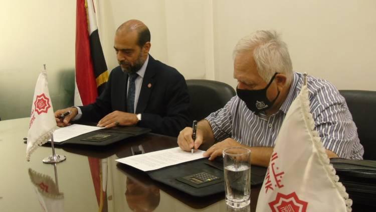 بنك الشام يوقع مع جمعية الفرقان الخيرية مذكرة تفاهم لكفالة طلاب العلم