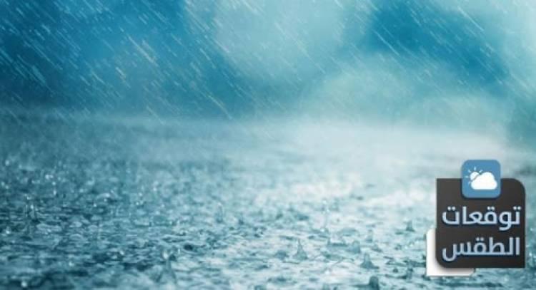الأرصاد الجوية : اليوم هو الأخير في موجة الحر وتوقع هطول أمطار مع انخفاض كبير بالحرارة السبت المقبل
