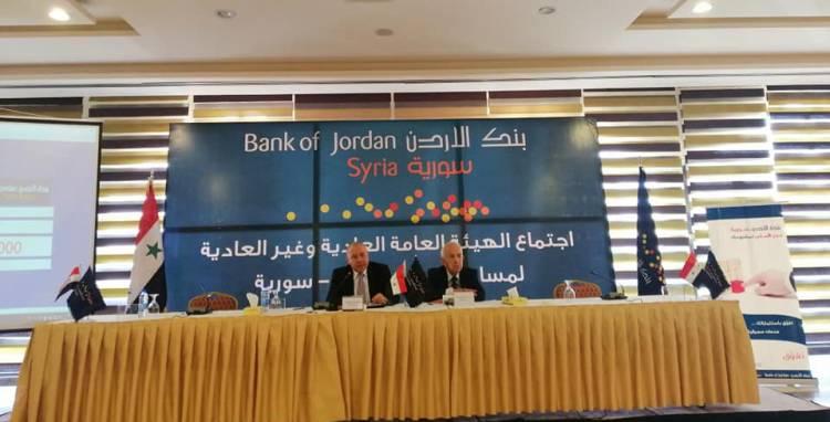 """مساهمو بنك الأردن يوافقون على تغيير اسم البنك ليصبح """"ناشونال ترست بنك"""""""
