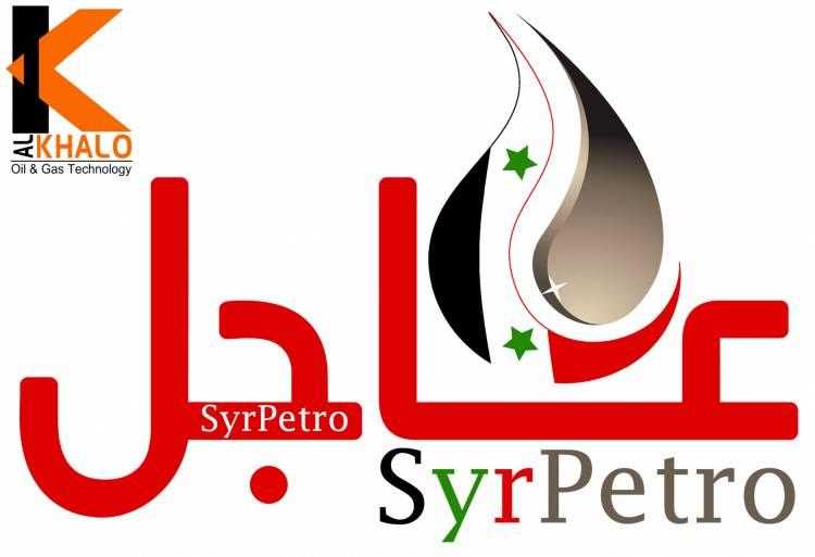 شركة الخالو للمقاولات راعي ماسي لمعرض سورية الثاني للنفط والغاز