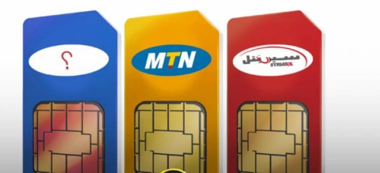 وزير الاتصالات : إجراءات ترخيص المشغل الثالث في نهايتها ودخوله سيحسن الجودة ويخفض الأسعار