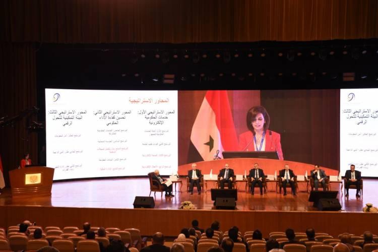 المؤتمر الدولي الثالث للتحول الرقمي يبحث استراتيجيات تحول سورية لدولة رقمية