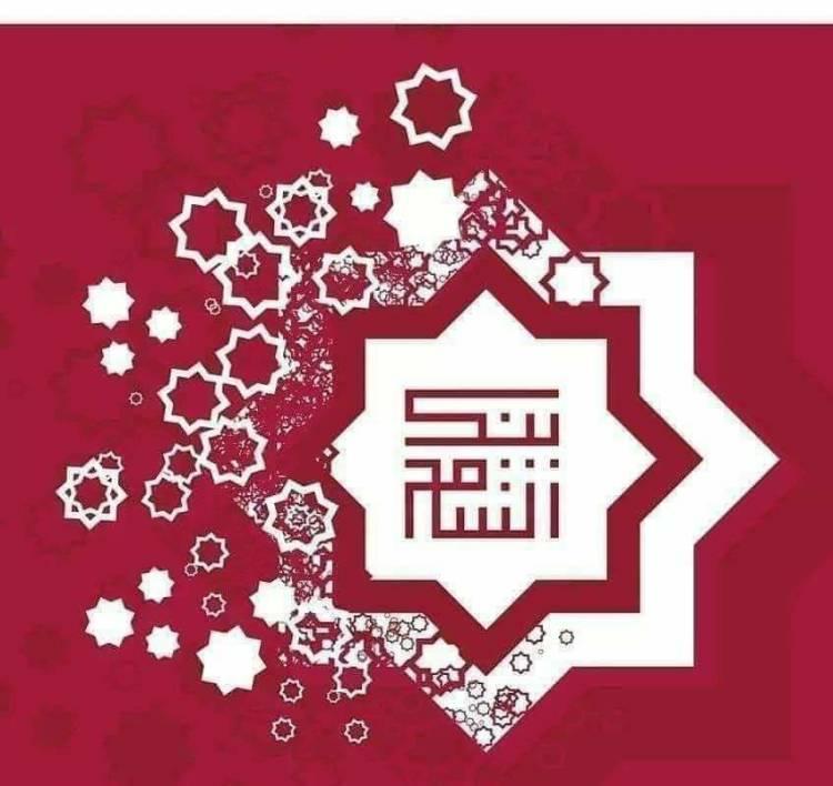 بنك الشام ينضم إلى منظومة الدفع الإلكتروني