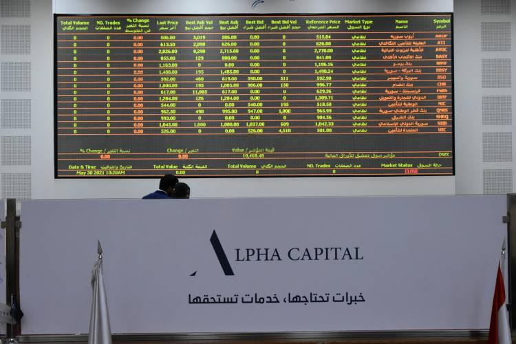 شركة ألفا كابيتال تطلق خدمة التداول الإلكتروني في بورصة دمشق