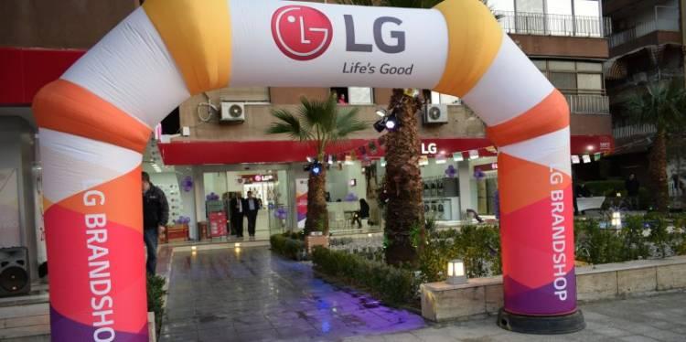 تضارب الأنباء حول انسحاب شركة LG من سورية
