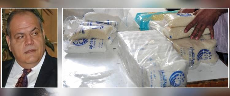 وزير التموين : السكر والرز المقننين سيبقيان مدعومين للأبد وليس لدينا مشكلة بالسكر الحر